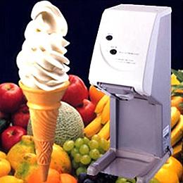 【レンタル】自動式アイスクリーム機【旧型】