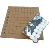 【レンタル】ビッグかんたん囲碁